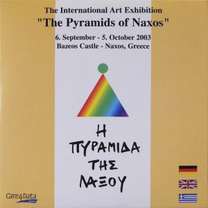 『International Art Exhibition  The Pyramids of Naxos』