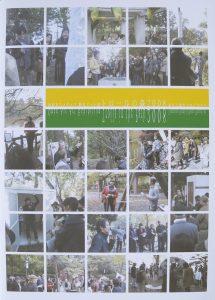 『トロールの森 2008』~まちと森をつなぐかたち~