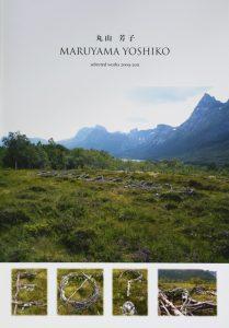 『丸山芳子 MARUYAMA Yoshiko  selected works 2009-2011』